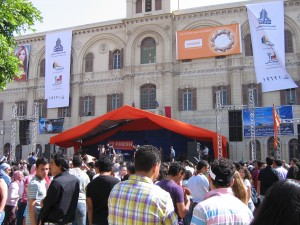 New Vision Egypt (en bas à droite)